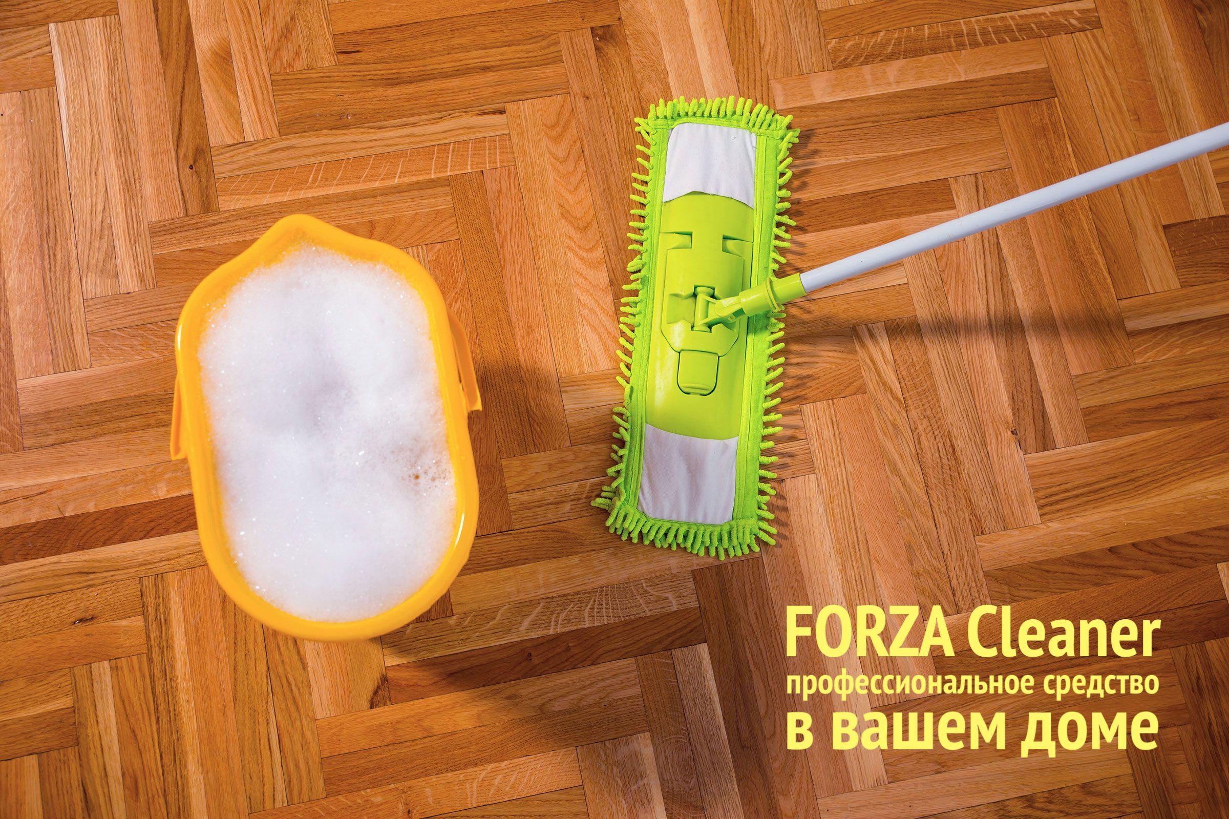 моющее средство FORZA Cleaner